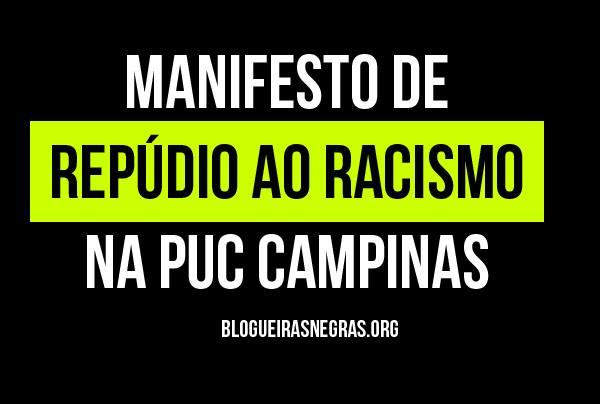Manifesto de Repúdio ao Racismo na PUC Campinas